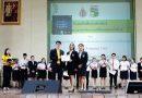 รางวัลชนะเลิศ การนำเสนองานประเภทโปสเตอร์ สายวิทยาศาสตร์และเทคโนโลยีดีเด่น วันสหกิจศึกษา