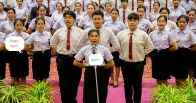 นศ.ชั้นปี 1 ร่วมร้องเพลงในพิธีไหว้ครู 2562